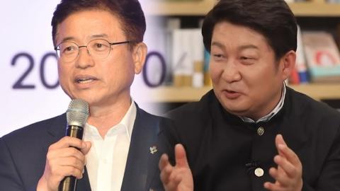 """권영진, 이철우 지사 '결혼 안 하면 죄' 발언 """"오죽 답답했으면…"""""""