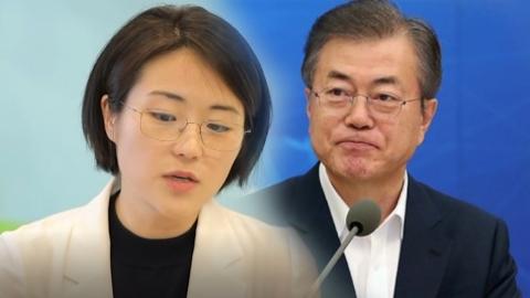 """신지예 """"문재인 재기해 구호 잘못됐지만 이유 있었다"""""""