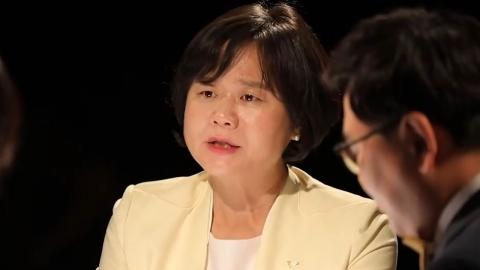 """정의당 이정미 """"자유한국당, 보수집단 아닌 범죄집단"""""""