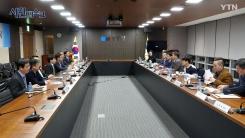 [11월 4일 시민데스크] 10기 YTN 시청자위원회 - YTN에 바란다