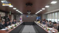 [3월 3일 시민데스크] YTN 시청자위원회 -뉴스/디지털 뉴스 관련 안건