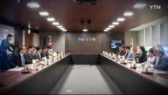 [4월 28일 시민데스크] YTN 시청자위원회 - 안건 : '뉴스가 있는 저녁'