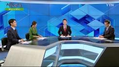 [5월 12일 시민데스크] 잘한 뉴스 대 못한 뉴스 - '삼바 단독보도, 국제뉴스' 관련 보도