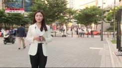 [5월 26일 시민데스크] 팩트체킹 젊은 시선 - '청소년 고카페인판매 금지' 박윤희