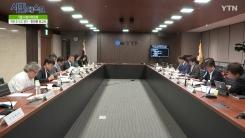 [6월 2일 시민데스크] YTN 시청자위원회 - 안건 : 편성 개편 6개월 평가