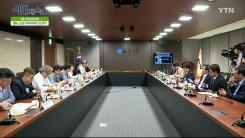 [6월 29일 시민데스크] YTN 시청자위원회 - 안건:문화 예술,스포츠, 미디어 부문 보도