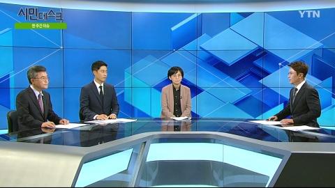 [8월 18일 시민데스크] 잘한 뉴스 vs. 못한 뉴스 - '한일갈등 관련 인터뷰 시리즈' 관련