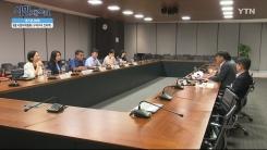 [9월 8일 시민데스크] 내가 본 DMB - 8월 YTNDMB시청자위원회 구석구석코리아