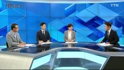 [9월 15일 시민데스크] 추석특집 - YTN 보도 전반·유튜버 의견