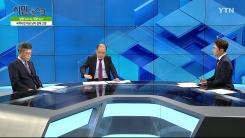 [9월 22일 시민데스크] 잘한 뉴스 vs. 못한 뉴스 -  '한주간 보도' 관련