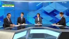 [10월 6일 시민데스크] 잘한 뉴스 vs. 못한 뉴스 - '중국 돼지 대란·검찰개혁 패널' 관련