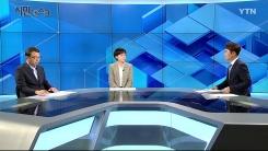 [10월 20일 시민데스크] 잘한 뉴스 vs. 못한 뉴스 - '전태일 열사&세계경제포럼' 관련