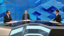 [11월 10일 시민데스크] 잘한 뉴스 vs. 못한 뉴스 - '독도헬기사고, 오조기자 검찰 출입제한' 관련