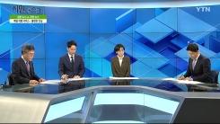 [11월 17일 시민데스크] 잘한 뉴스 vs. 못한 뉴스 - '3분뉴스, 일본 성노예 주장'관련
