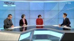 [11월 24일 시민데스크] 잘한 뉴스 vs. 못한 뉴스 - '스피드뉴스, 정치권 보도'관련