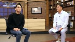 [11월 24일 시민데스크] 전격인터뷰 취재 후 - YTN·뉴스타파 공동취재, 고한석 기자