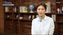 [11월 24일 시민데스크] 전격인터뷰 취재 후 - 김다연 기자