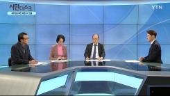 [1월 5일 시민데스크] 잘한 뉴스 vs. 못한 뉴스 - '발영상, 관광열차 안 춤판, 개봉 영화, 연말직장회식'관련