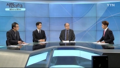 [1월 12일 시민데스크] 잘한 뉴스 vs. 못한 뉴스 - '패스트트랙 수사 법률분석' 관련