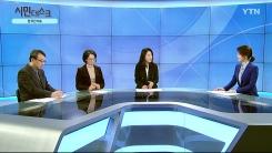 [2월 16일 시민데스크] 잘한 뉴스 vs. 못한 뉴스 - '人터view, 승리 군사법정 재판' 관련