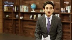 [2월 23일 시민데스크] 전격인터뷰 취재 후 - 박광렬 앵커