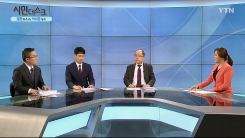 [3월 8일 시민데스크] 잘한 뉴스 vs. 못한 뉴스 - 사각지대 중중장애인 관련