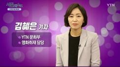 [3월 8일 시민데스크] 전격인터뷰 취재 후 - 김혜은 기자