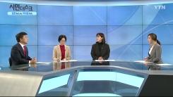 [3월 22일 시민데스크] 잘한 뉴스 vs. 못한 뉴스 - 코로나19 보도