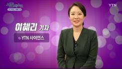 [3월 22일 시민데스크] 전격인터뷰 취재 후 - 이혜리 기자