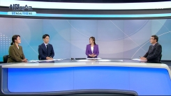 [4월 12일 시민데스크] 잘한 뉴스 vs. 아쉬운 뉴스 - YTN보도