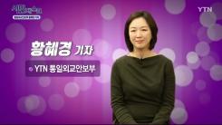 [4월 26일 시민데스크] 전격인터뷰 취재 후 - 황혜경 기자