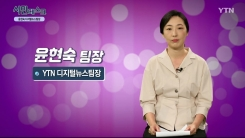 [7월 5일 시민데스크] 전격인터뷰 취재 후 -  윤현숙 기자