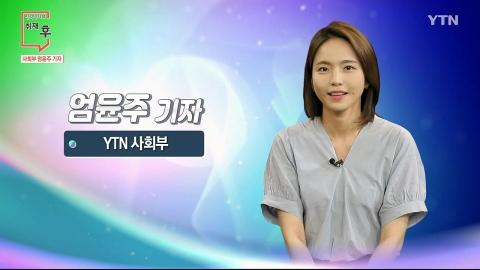 [7월 19일 시민데스크] 전격인터뷰 취재 후 - 엄윤주 기자