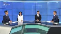 [7월 26일 시민데스크] 잘한 뉴스 vs. 아쉬운 뉴스 - YTN보도