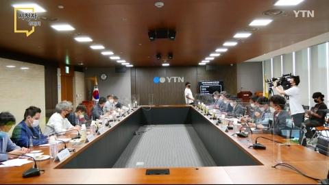 [8월 2일 시민데스크] 7월 시청자 위원회