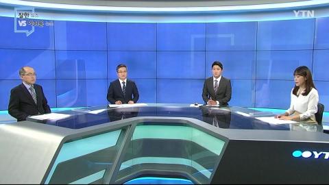 [10월 11일 시민데스크] 잘한 뉴스 vs 아쉬운 뉴스 - YTN보도