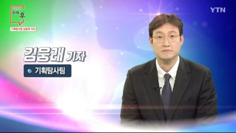 [1월 10일 시민데스크] 전격인터뷰 취재 후 - 김웅래 기자