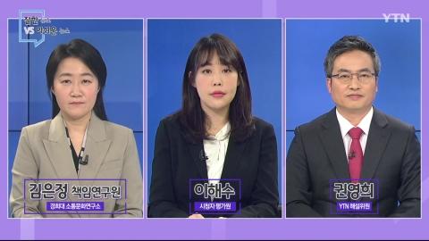 [1월 24일 시민데스크] 잘한 뉴스 vs 아쉬운 뉴스