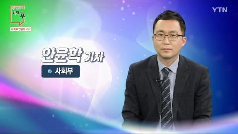[2월 21일 시민데스크] 전격인터뷰 취재 후 - 안윤학 기자