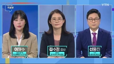 [6월 13일 시민데스크] 시청자 비평 리뷰 Y -  SNS 정치인 발언 인용 보도