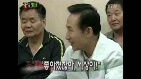 [돌발영상] 살기 좋은 세상 (2009년 6월 30일 방송분)