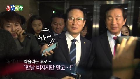 [돌발영상] '전(錢)쟁터'를 찾아서…!