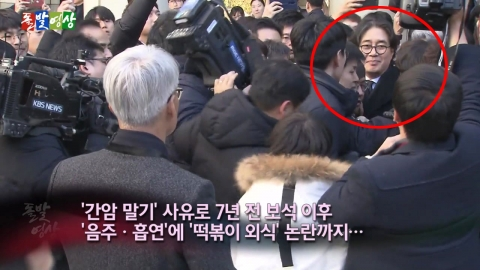 [돌발영상] 회장님의 상태!