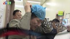 [돌발영상] 예기치 못한 상황의 대처법