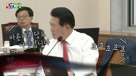 [돌발영상] '미끼'