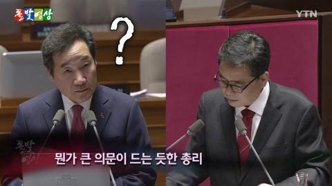 [돌발영상] 마치 '부메랑'처럼!