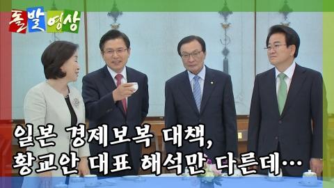 [돌발영상] 청와대를 다녀온 눈에 띄는 소감문