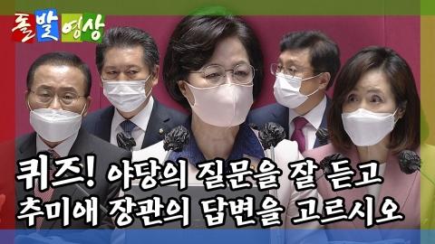 [돌발영상] 명불허전