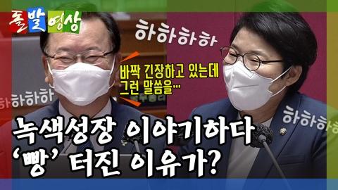 [돌발영상] 상주 투톱