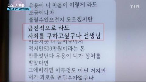 [뉴스&사람들] 2019년 1월 15일